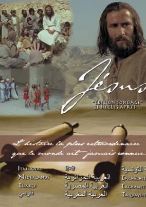 Film Jésus